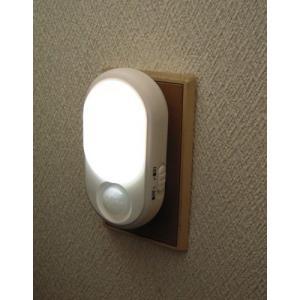 LEDセンサー付ライトPM-L240|reform-ryouhinten