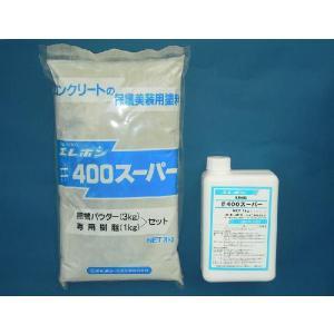 エレホン化成工業 エレホン#400スーパー 4Kg/セット|reform-ryouhinten