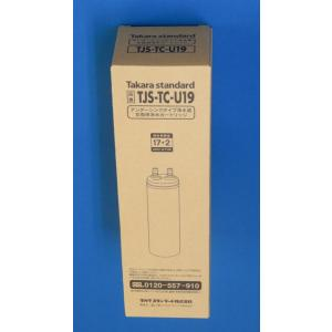 タカラ 清水器専用水栓取換用カートリッジ  UZC2000T 改良新品番TJS-TC-U15|reform-ryouhinten