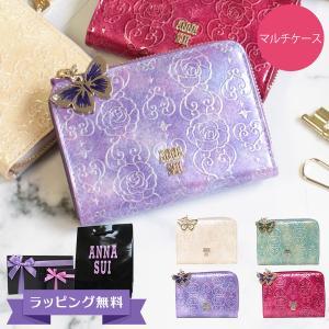 アナスイ カードケース 名刺入れ マルチケース ANNASU...