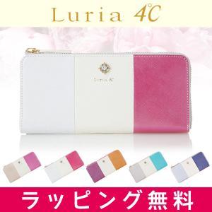Luria 4℃ ヨンドシー 財布 ラウンド長財布 ルリア