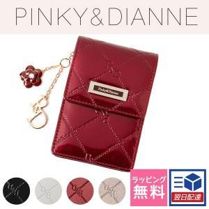 ピンキーアンドダイアン たばこケース タバコケース ブランド シガレットケース レディース Pinky&Dianne