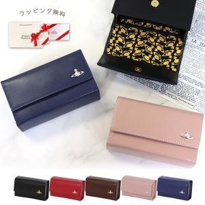 ■ブランド名 ・Vivienne Westwood(ヴィヴィアンウエストウッド)  ■シリーズ名 ・...