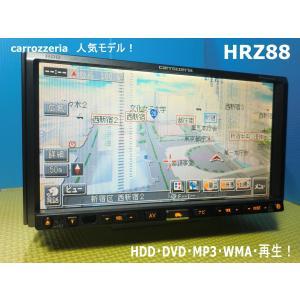 カーナビ 安い 人気モデル!carrozzeraAVIC HRZ88美品安心の動作保証付き