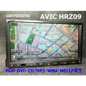 カーナビ 安い 人気モデルcarrozzeraAVIC HRZ09美品安心の動作保証