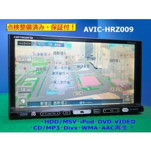 カーナビ 安い 人気モデルAVIC HRZ009G美品 安心の動作保証 代引きあり