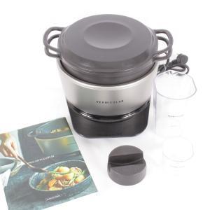 バーミキュラ ライスポット 5合炊き RP23A-SV レシピブック付き 炊飯器 ソリッドシルバー