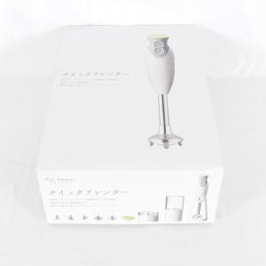 【新品】貝印 クイックブレンダー DX-5205 フードプロセッサー Kai House SELEC...