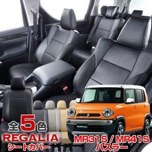 送料無料 品番SG34 MR31Sハスラー H26/1-R2/2 MR31S/MR41S 定員4 レ...