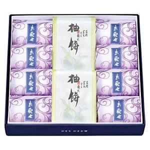 鶴屋吉信 京観世・柚餅詰合せ 和菓子