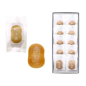 鶴屋吉信 紡ぎ詩 10個(箱入)和菓子
