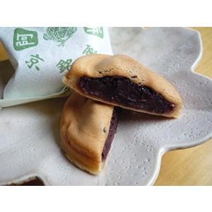 京都銘菓 阿闍梨餅 10個 袋入り 和菓子 送料無料