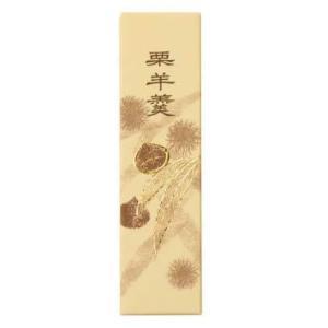 【鶴屋吉信】 栗羊羹 1棹 和菓子