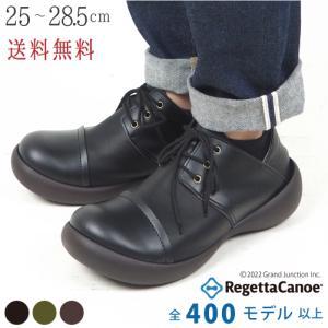 リゲッタ カヌー メンズ 靴 ツートーン 歩き やすい 紐 靴 コンビネーションシューズ