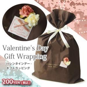 ギフトラッピング バレンタイン メッセージカード付きラッピングサービス|regettacanoe-gj