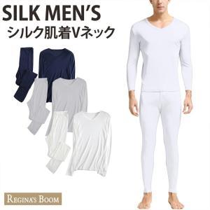 商品名 天然シルク100% メンズインナー9分袖上下セット  材質 天然100%シルク サイズ L、...