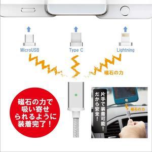 【マグネットで簡単充電】充電ケーブルを挿したいのに手が離せない、片手で充電ができない、そんな時ありま...