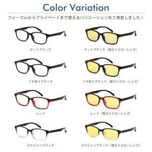 ブルーライト&紫外線カット機能付きのPCメガネです。  ブルーライトカット率が違う2タイプをご用意し...