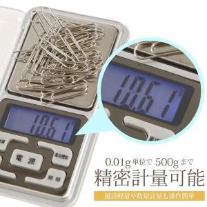 はかり デジタル計り スケール 携帯タイプ ポケット 秤 0.01g - 500g 精密 業務用 プ...