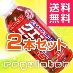 【送料無料】メダリスト クエン酸コンクSP 300ml ※2本セット