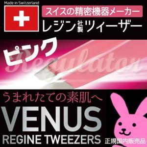 日本国内正規販売品はピンク、ブラック、グリーンの3色です。(2017年9月現在)  ただいま販売キャ...