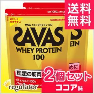 【送料無料/2個セット】ザバス/SAVAS ホ...の関連商品3
