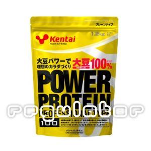 【Kentai】(送料無料)パワープロテイン プロフェッショナルタイプ 1.2kg【ケンタイ・健康体...