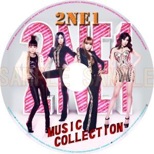 【韓流DVD】2NE1 トゥエニィワン MUSIC  PV&...