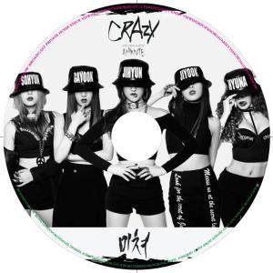【韓流DVD】4MINUTE フォーミニッツ★CRAZY★PV & TV COLLECTION★K-POP MUSIC|rehobote