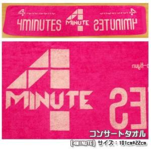 k-pop大人気グッズ 【 4MINUTE フォーミ二ット 】コンサート タオル|rehobote