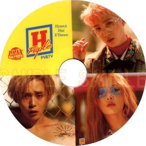 【韓流DVD】 Triple H 「 PV &TV 」ヒョナ/フイ/イドン ★365 FRESH / 4Minute Hyuna / PENTAGON Hui edawn / トリプルエイチ|rehobote