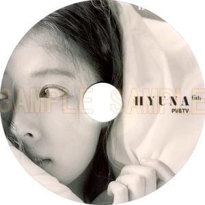 【韓流DVD】 4Minute hyuna「 2017 PV &TV 」 ★ヒョナ 4Minute Hyuna / フォーミニッツ|rehobote