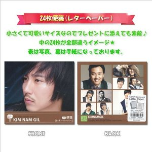 【KPOP 大人気グッズ - 売りつくし 】キム・ナムギル 便箋セット(24枚) レターペーパLetter Paper ★KimNamGil|rehobote