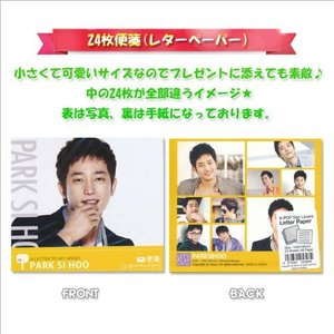 【KPOP 大人気グッズ - 売りつくし 】パク・シフ  便箋セット(24枚) レターペーパLetter Paper ★Park sihoo|rehobote