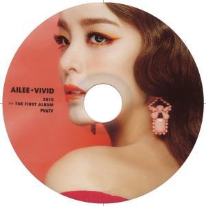 【韓流DVD】Ailee エイリー★VIVID★PV & TV COLLECTION★K-POP MUSIC|rehobote