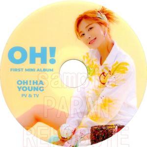 【韓流DVD】APINK エーピンク OH! HA YOUNG「2019 PV & TV LIVE COLLECTION 」★ オハヨン|rehobote