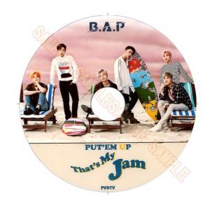 【韓流DVD】B.A.P ビーエーピー BAP【 PUT'EM UP That`s My Jam 】PV &TV LIVE コレクション rehobote