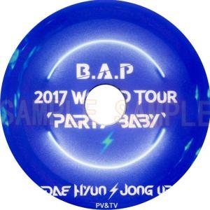 【韓流DVD】B.A.P デヒョン / ジョンオプ【 PV&TV コレクション 】★ BAP ビーエーピー DaeHyun/ JongUp rehobote