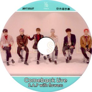 【韓流DVD】B.A.P ビーエーピー【 COMEBACK V LIVE B.A.P With Flowers 】(2017.03.07) 日本語字幕★BAP rehobote