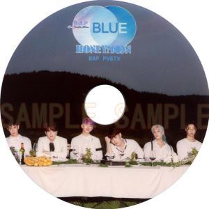 【韓流DVD】B.A.P ビーエーピー 【 HONEYMOON 】2017 PV&TV LIVE コレクション ★BAP rehobote