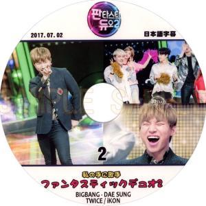 【韓流DVD】BIGBANG ビックバン 「ファ...の商品画像