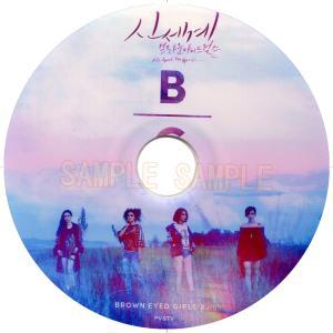 【韓流DVD】Brown Eyed Girls  新世界  ★PV & TV COLLECTION★K-POP MUSIC rehobote