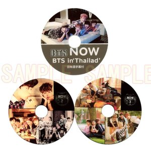【韓流DVD】BTS 防弾少年団 【 BTS NOW 】3枚SET ( 日本語字幕) ★バンタン ナウ rehobote