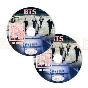 【韓流DVD】BTS 防弾少年団【 2015 LIVE ON STAGE 】字幕無2枚セット★RAPMONSTER /JIN / SUGA / J-HOPE / JIMIN / V /JUNGKOOK rehobote