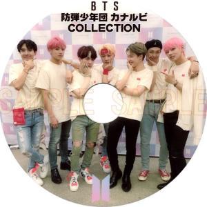 【韓流DVD】BTS [ カナルビ COLLECTION ] ★防弾少年団
