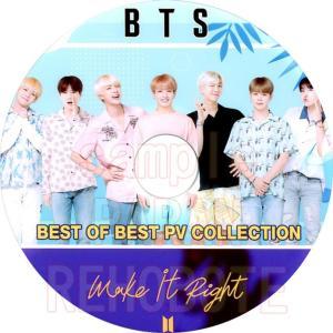 【韓流DVD】BTS  [ 2019 BEST PV  COLLECTION ] ★ 防弾少年団 rehobote