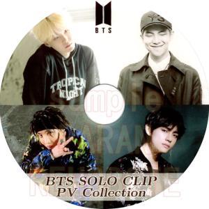 【韓流DVD】BTS  [ SOLO PV COLLECTION  ] ★ 防弾少年団 rehobote
