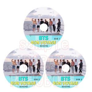 【韓流DVD】BTS【 BONVOYAGE SEASON2 】完 3枚セット (日本語字幕) ★ 防弾少年団 rehobote