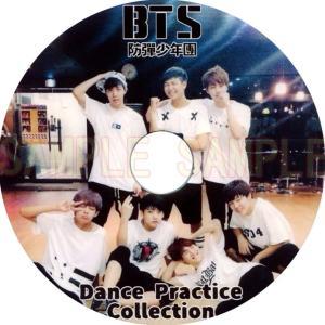 【韓流DVD】BTS / 防弾少年団 【 Dan...の商品画像