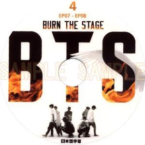 【韓流DVD】 BTS 【 BURN THE STAGE #4 】完 EP07-EP08(日本語字幕)★ 防弾少年団 バンタン